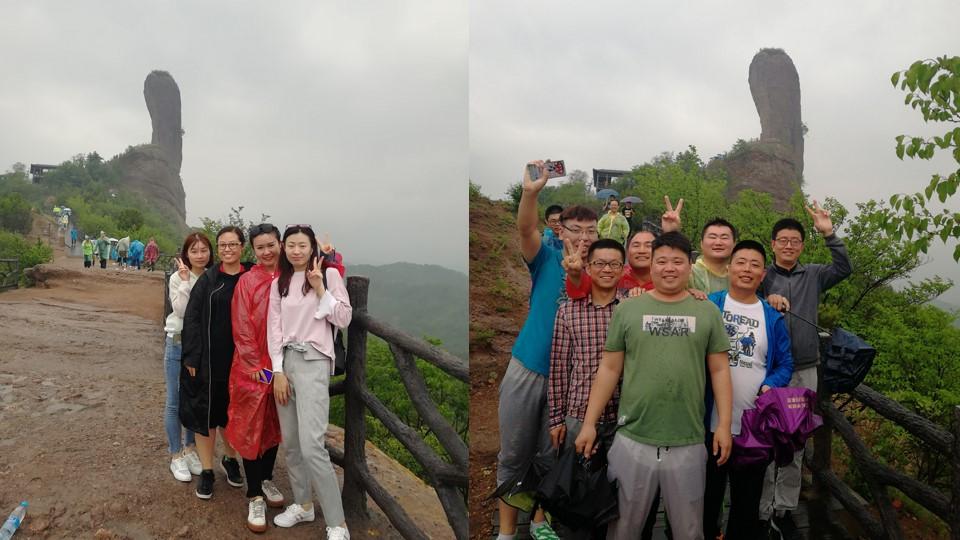 国科恒泰2019企业文化之旅