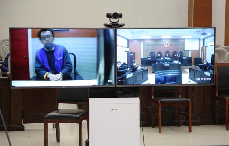"""东港欧宝体育登陆首页""""互联网法庭""""审理两起刑事案件"""