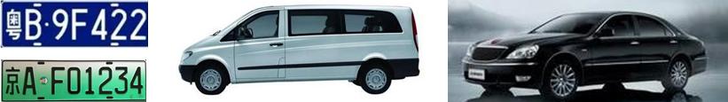 课程编号:DDT-Car 轻型车驾驶员防御性驾驶培训