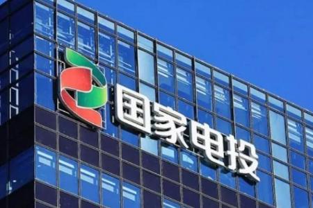 阿拉丁资产引入央企股东国家电投