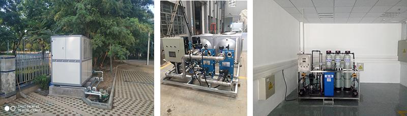 节能冷水机+二次换热+纯水机组