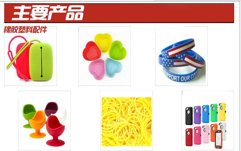 定制双孔硅胶垫片O型圈 防水密封垫圈 防滑硅胶垫 透明圆形硅胶垫