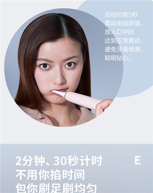 素士X5电动牙刷_全自动智能_美白充电_情侣礼盒
