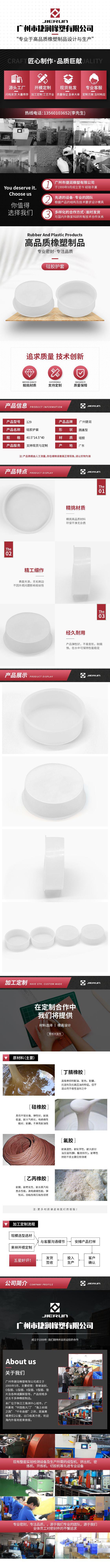 大门铰孔防潮胶套 防潮防尘防刮防止虫子进入 管塞圆塞堵塞套硅胶