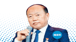 魏海军 东北制药保障供应