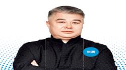 张湧 德展健康发挥专业优势