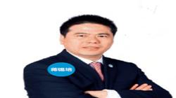 蒋锡培 远东控股支援电力基建