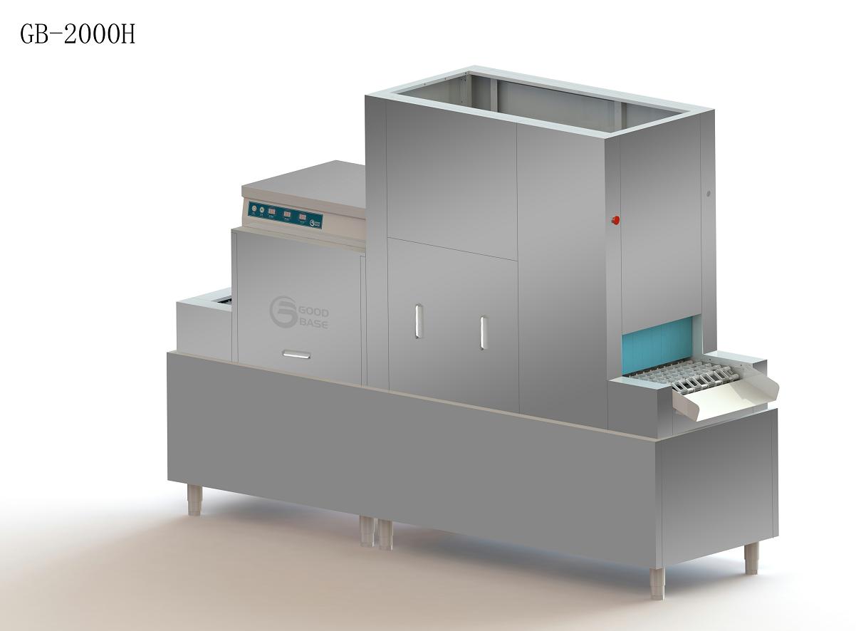 GB-2000H商用洗碗机