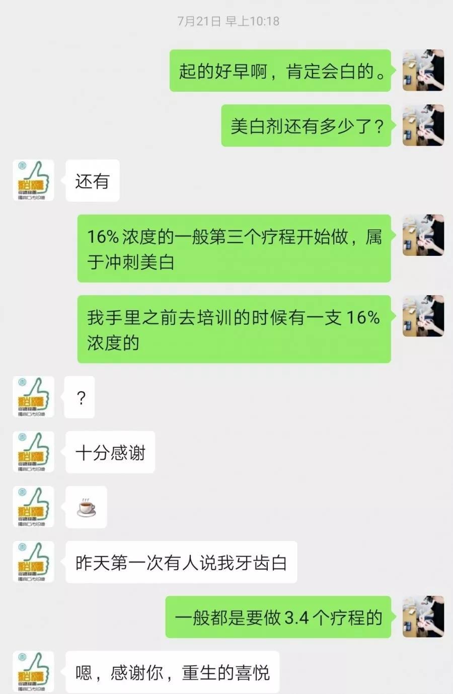 慈恩名人堂 | 姜思瀚 :彬彬有礼,竭诚相待。