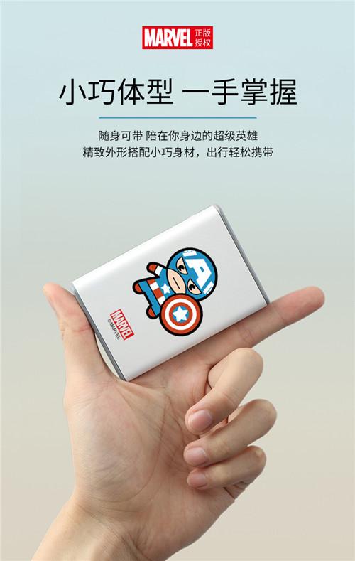 漫威Q版充电宝_10000毫安_迷你便携_正版授权
