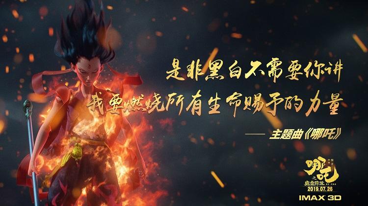 电影投资:太公未映,杨戬就来了,国漫惊喜连连,《杨戬》请你拭目以待!