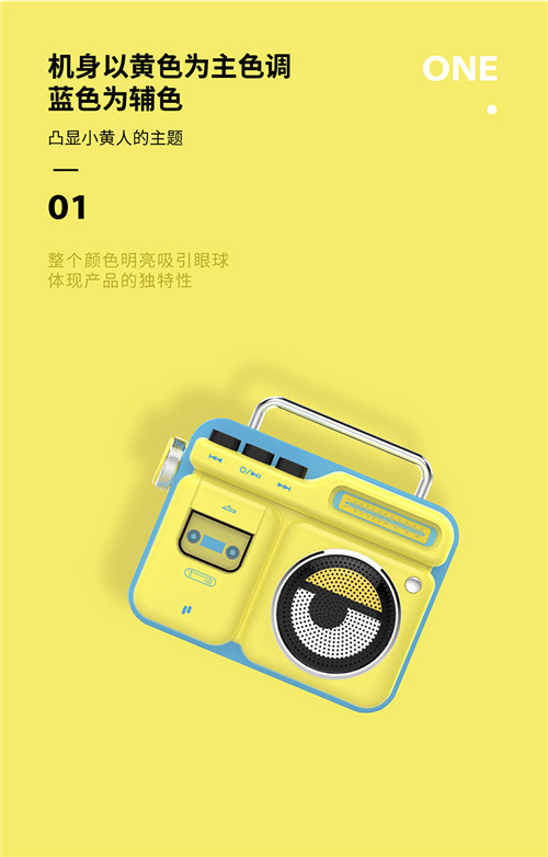 小黄人无线蓝牙音箱_迷你音响-小型便携_卡通可爱少女_重低音