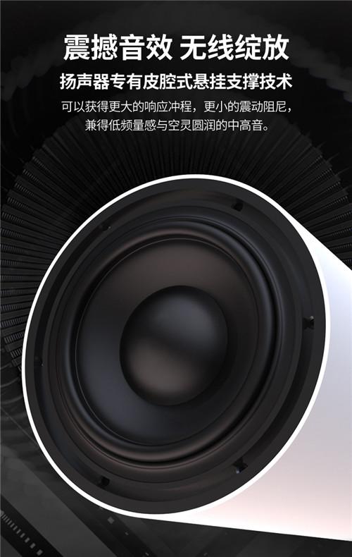漫威联名蓝牙音箱_无线迷你便携_家用户外低音炮