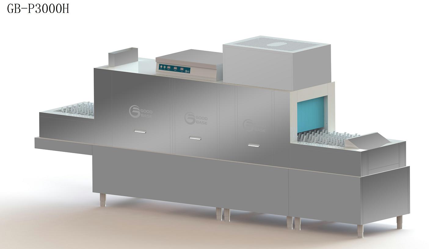 GB-P3000H商用洗碗机
