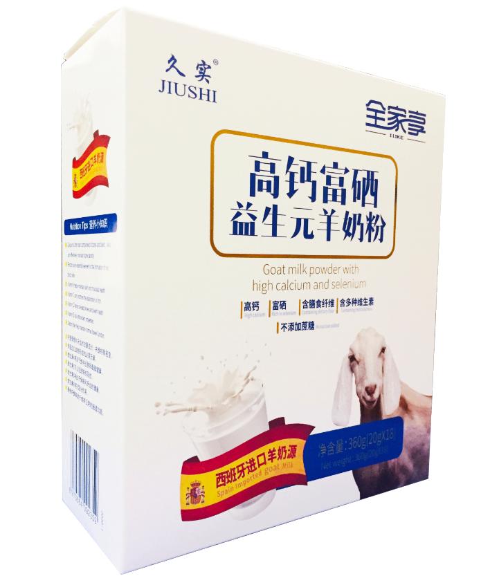 高钙富硒益生元羊奶粉