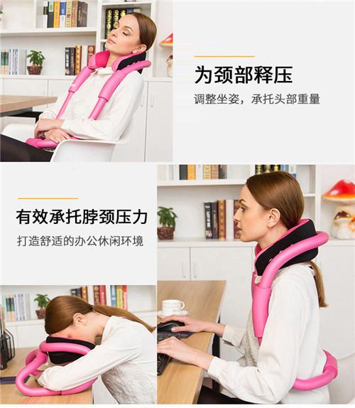 柔先生午睡枕_安颈宝护颈枕办公室午休枕