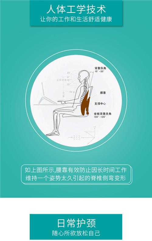 柔先生礼品腰靠汽车靠垫护腰人体工学办公室腰垫腰枕
