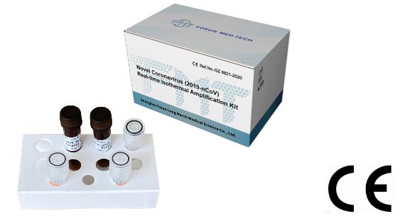 Novel Coronavirus (2019-nCoV) Real-time Isothermal Amplification Kit