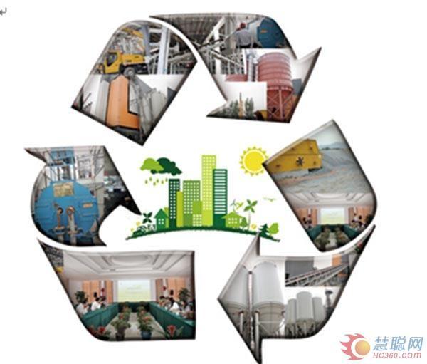 2019年中国工业固废行业市场现状及发展趋势分析 资源化利用成为主流处理方式