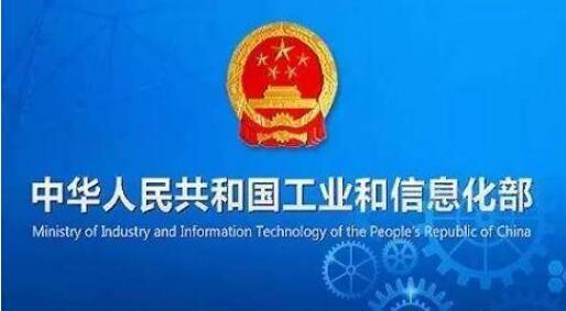 工信部发布2020年工业节能与综合利用工作要点