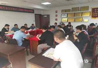 服务中华水塔,打造青海省贝博手机登录方案编制专业技术服务团队