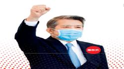 """陈东升 泰康保险大健康生态助力战""""疫"""""""