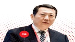"""王琳 三峡集团当好疫情防控""""顶梁柱"""""""