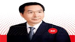 吴跃 中国东方践行金融央企使命