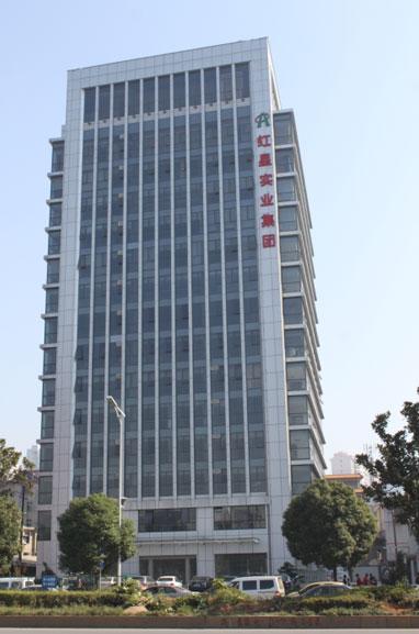 湖南紅星集團總部基地無線網絡網絡