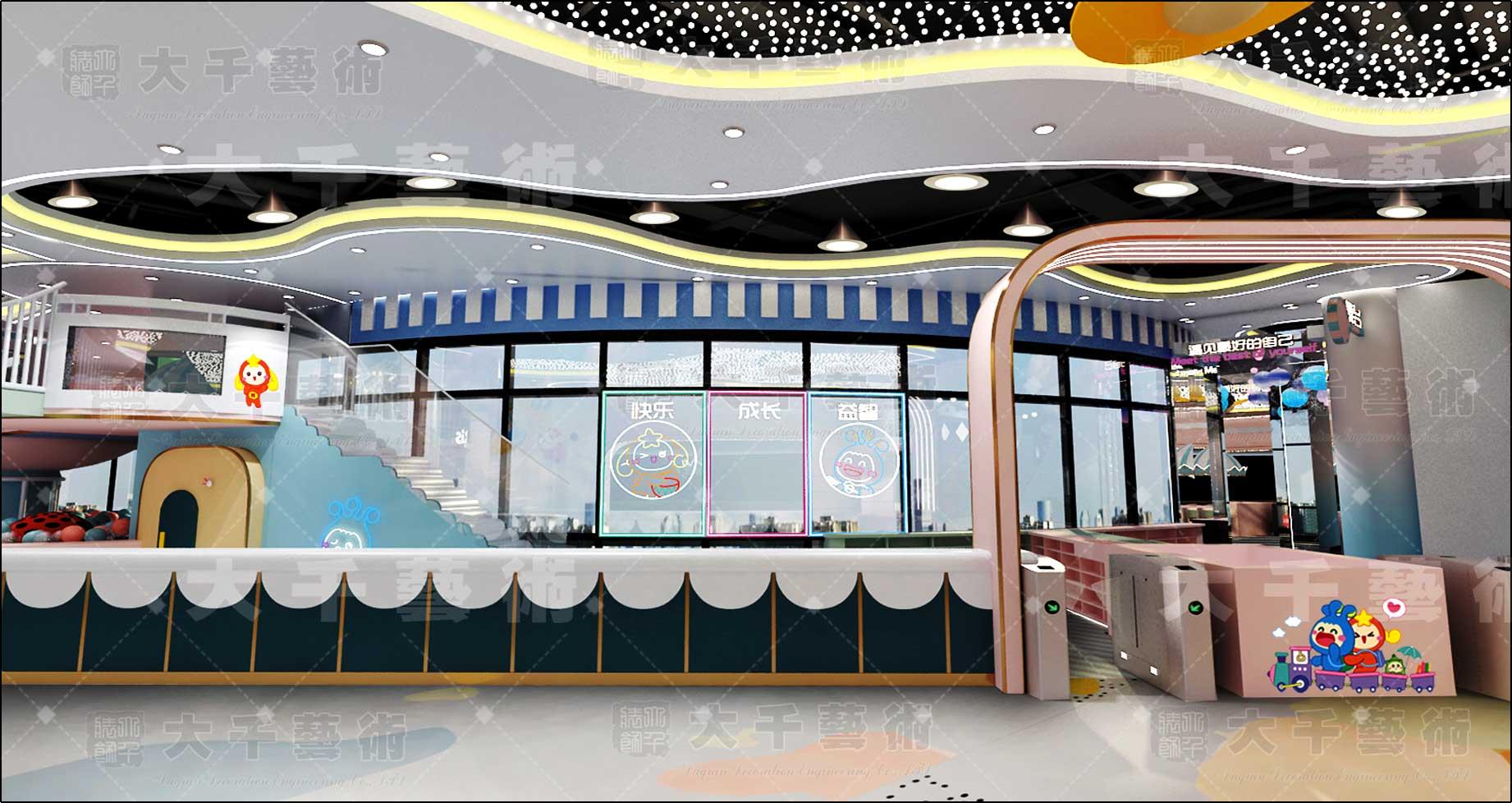 马卡龙主题乐园设计