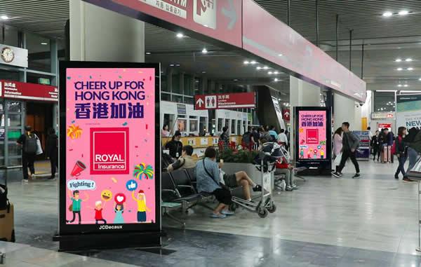 机场竖屏机媒体