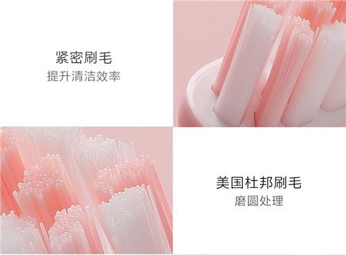 素士声波电动牙刷X3 粉金USB版智能电动牙刷