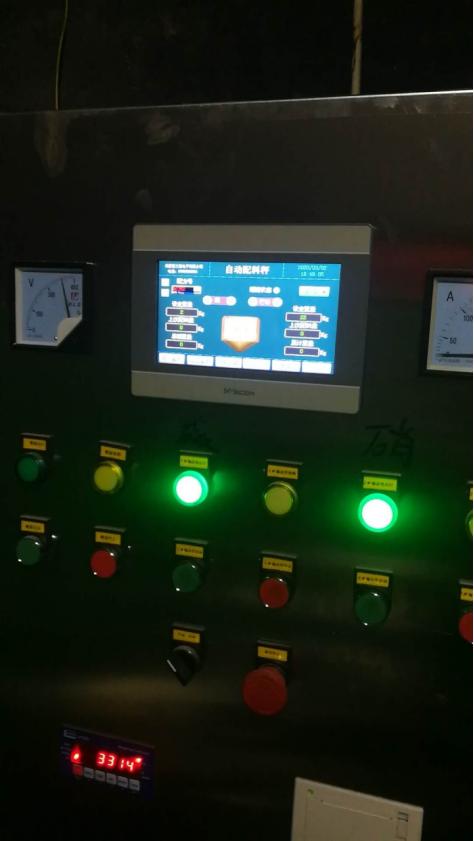 自动配料控制系统