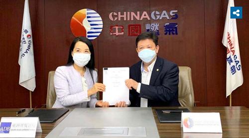 亚行支持中国贝博手机登录保障湖北省贝博手机登录不断供,抗击新冠疫情