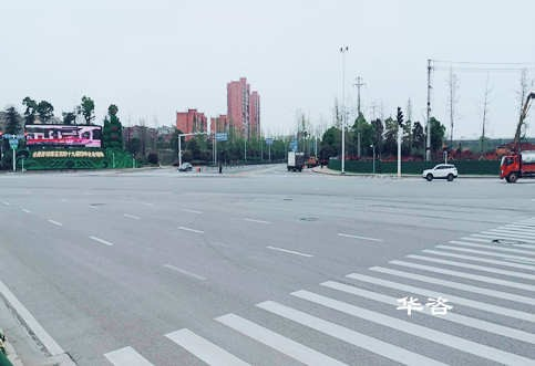 华咨公司交通组织优化团队赴少奇主席故乡宁乡市开展5路交叉路口交通组织优化设计