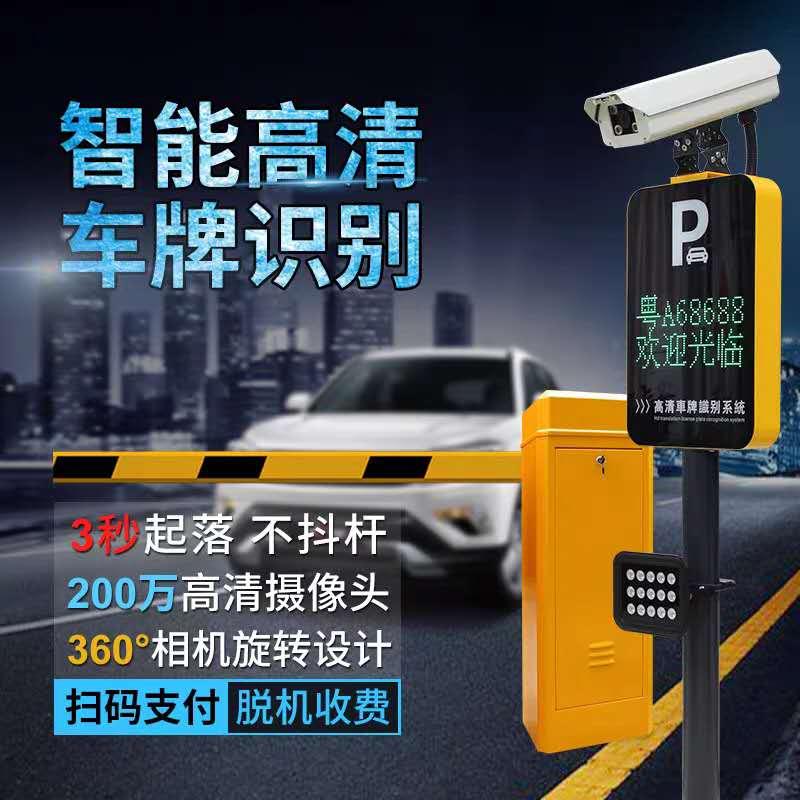 车牌自动识别系统帮您解决早晚高峰停车拥堵问题