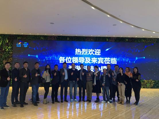 泰燃智能助力碧桂园物联网产业集群布局