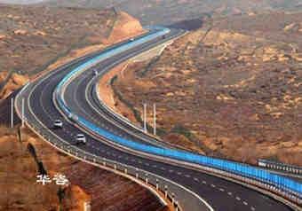 案例速递:开展湖南省建设项目地质灾害评估的技术要求_灾评单位