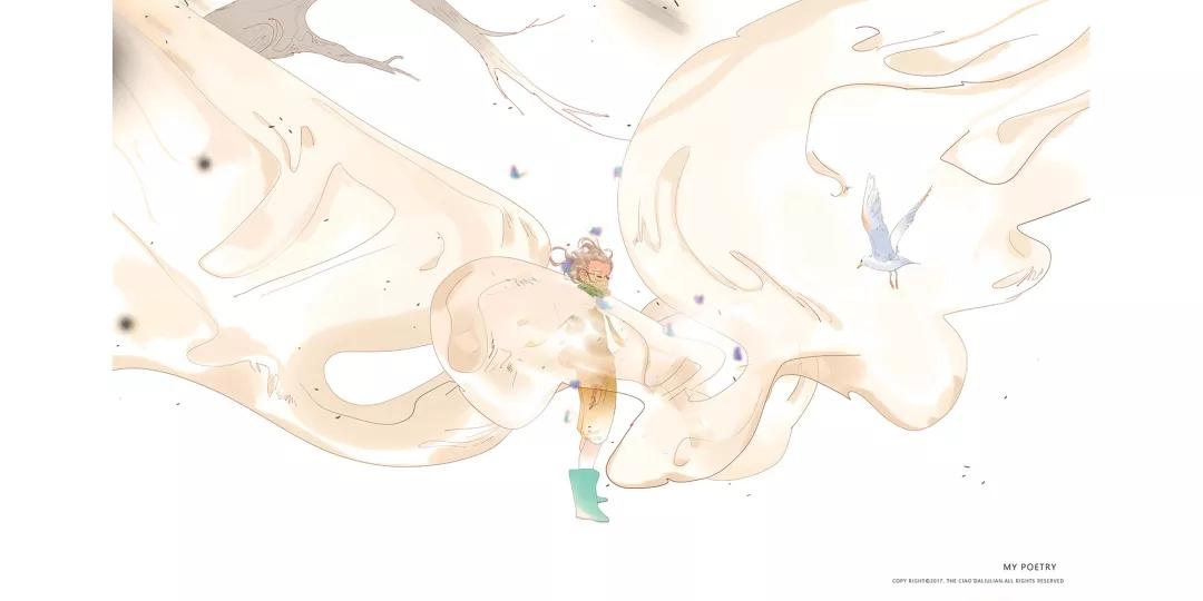 """[MG动画制作]  插画与音乐的结合,他开启了这治愈系的""""演唱会"""""""