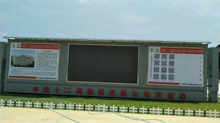 开封市开元广场LED户外全彩屏专用P8简易箱体(奥马哈)