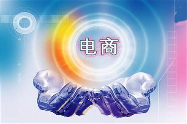 安徽省一季度跨境电商进口大幅增长
