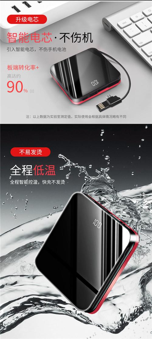 品胜充电宝_20000毫安超薄小巧便携快充自带线