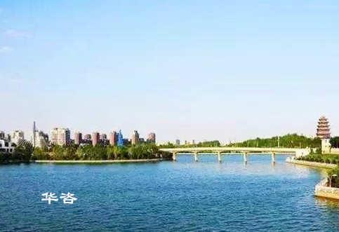 湖南长沙专业第三方水资源论证报告编制单位如何开展技术论证?