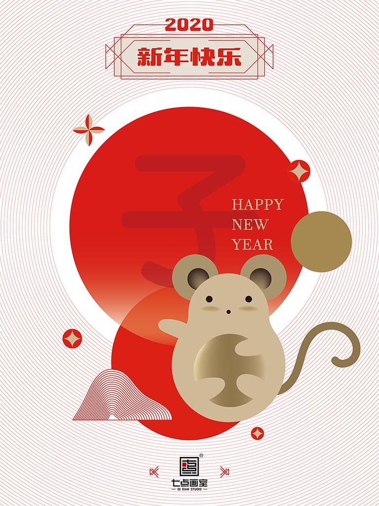 """2020,新年满分非你莫""""鼠"""""""