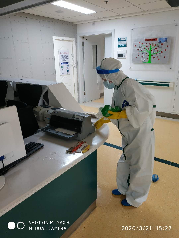恢复常规医疗服务前医院终末消毒服务工作具体方案