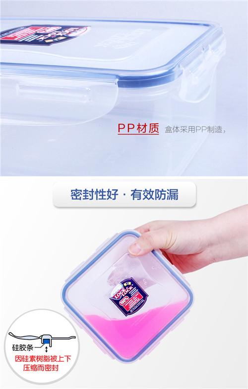 乐扣乐扣塑料密封盒便携水果盒