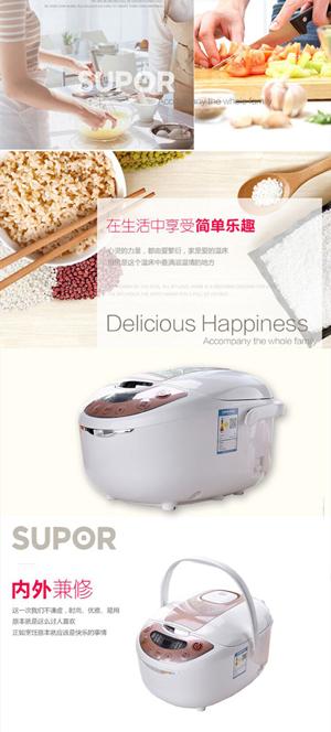 苏泊尔电饭煲智能小迷你饭锅