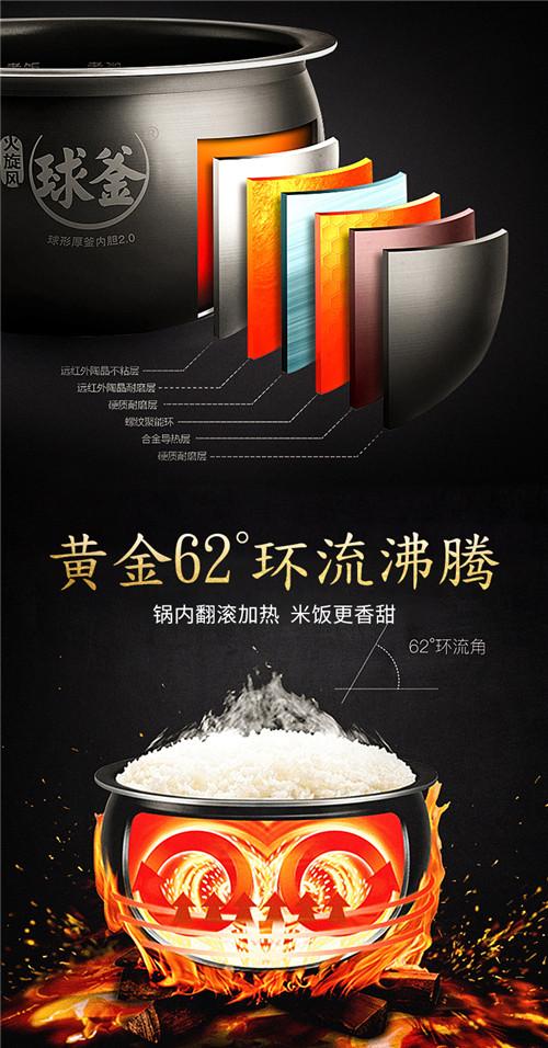 苏泊尔电饭煲智能5L家用4-8人球釜电饭锅