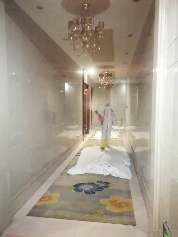 武汉酒店终末消毒服务