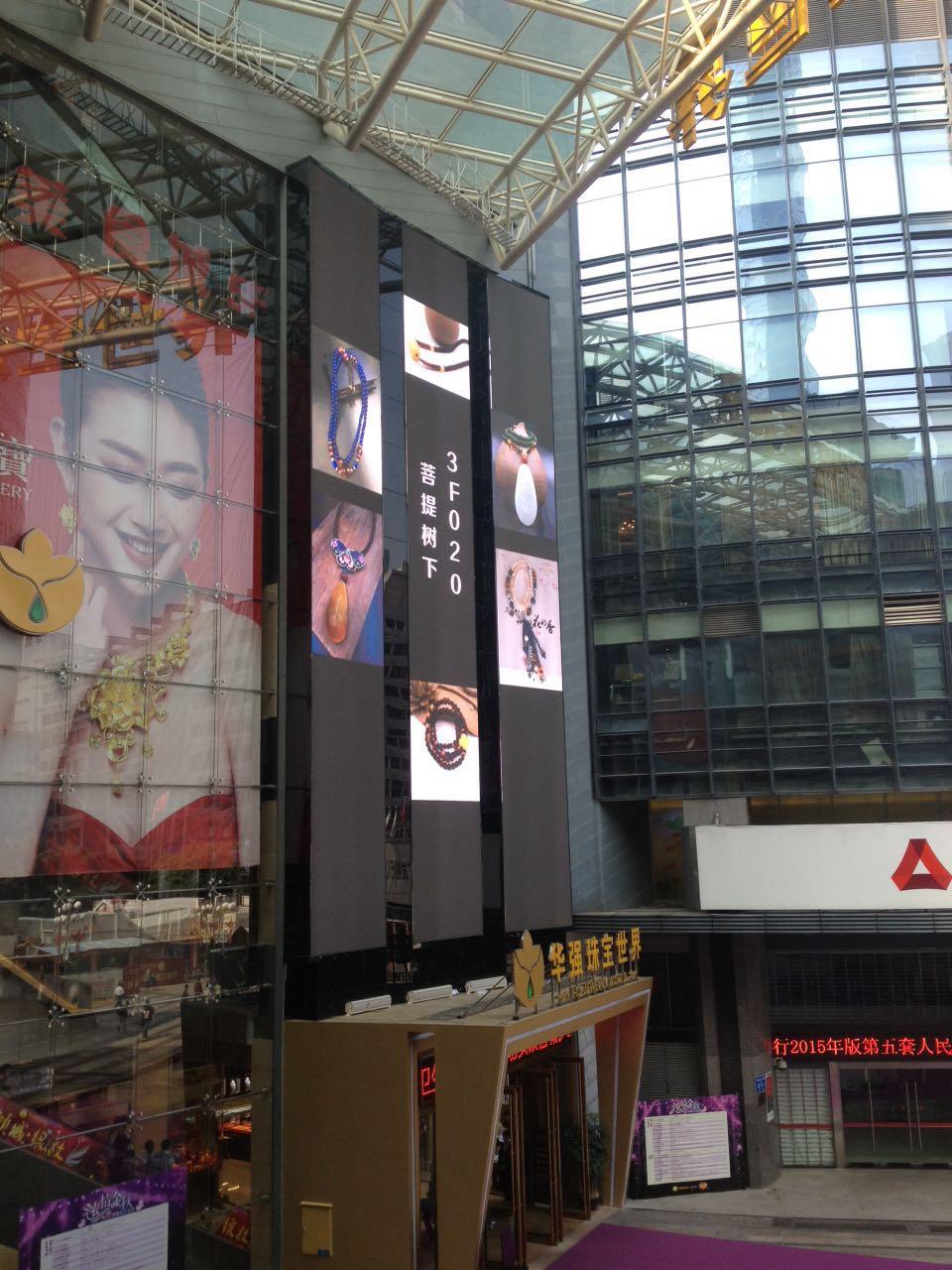 江门市台山体育馆LED户外显示屏专用P10全彩箱体(奥马哈)